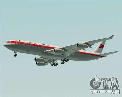 Airbus A340-300 Air Koryo для GTA San Andreas колёса