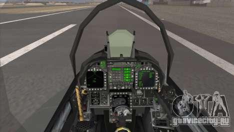 FA-18 Hornet Malaysia Air Force для GTA San Andreas вид сзади слева
