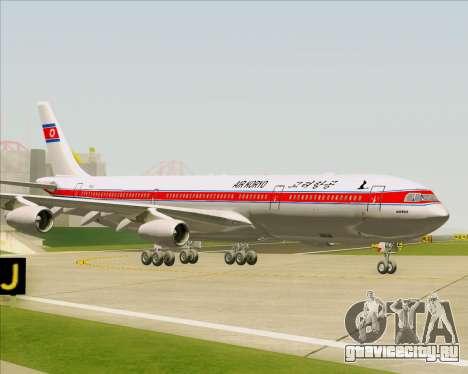 Airbus A340-300 Air Koryo для GTA San Andreas вид сбоку