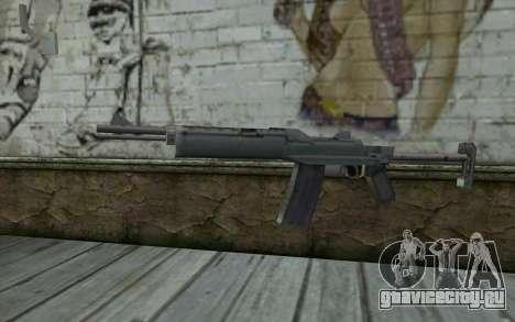 Gun from GTA Vice City для GTA San Andreas