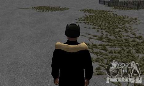 Зимняя куртка для GTA San Andreas третий скриншот