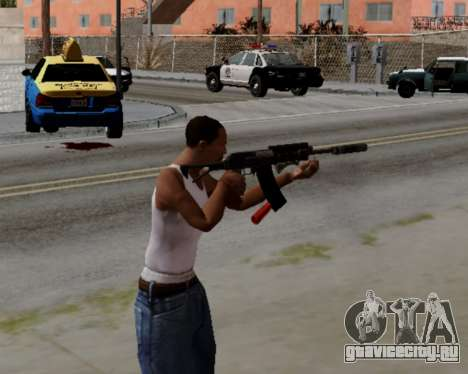 Heavy Shotgun GTA 5 (1.17 update) для GTA San Andreas третий скриншот
