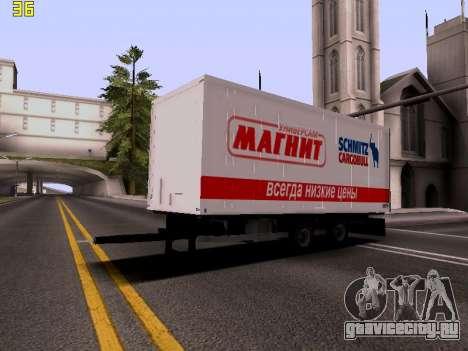 Прицеп Magnit для GTA San Andreas