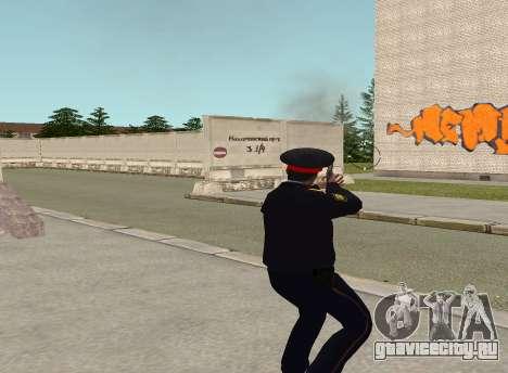 Старшина милиции для GTA San Andreas четвёртый скриншот