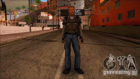VIP from Counter Strike Condition Zero для GTA San Andreas