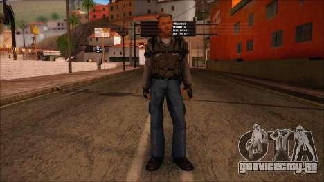 VIP from Counter Strike Condition Zero для GTA San Andreas