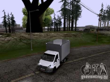 Газель Next для GTA San Andreas вид сзади