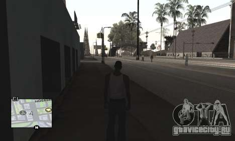Colormod by Tego Calderon для GTA San Andreas второй скриншот