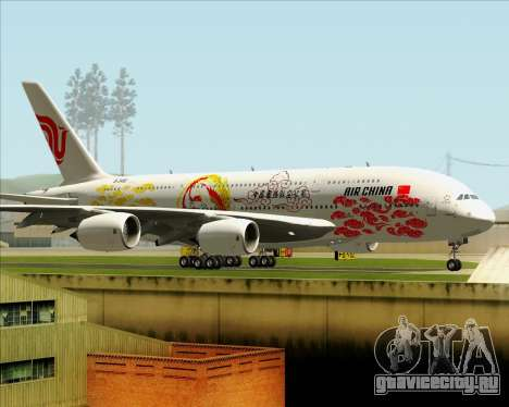 Airbus A380-800 Air China для GTA San Andreas вид изнутри