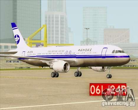 Airbus A320-200 CNAC-Zhejiang Airlines для GTA San Andreas вид сзади