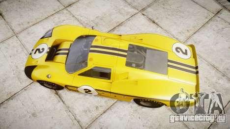 Ford GT40 Mark IV 1967 PJ 2 для GTA 4 вид справа