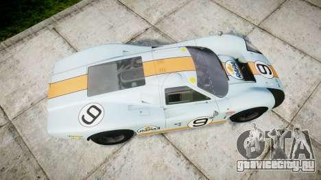 Ford GT40 Mark IV 1967 PJ RAPA olio 9 для GTA 4 вид справа