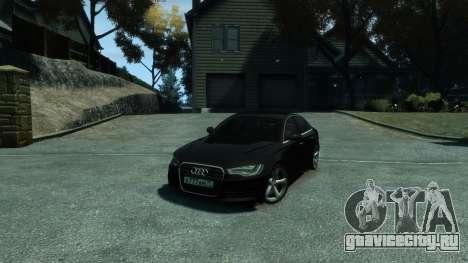 Audi A6 2012 для GTA 4 вид сбоку