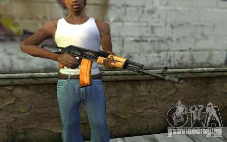 AKC74 с Прикладом для GTA San Andreas третий скриншот
