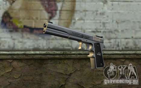 Colt 1911 Silverballer для GTA San Andreas