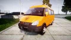 ГАЗ-3221 Газель