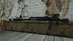 Glock-17 Silenced для GTA San Andreas