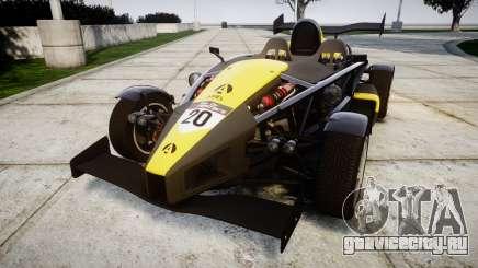 Ariel Atom V8 2010 [RIV] v1.1 Hauminator для GTA 4
