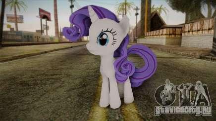Rarity from My Little Pony для GTA San Andreas