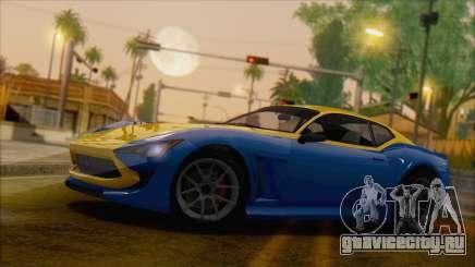 GTA 5 Lampadati Furore GT (IVF) для GTA San Andreas