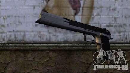 Grammaton Cleric Beretta v3 для GTA San Andreas