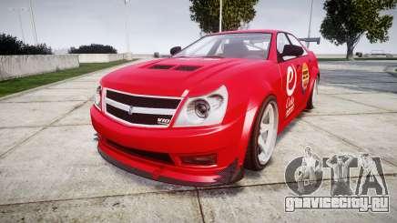 Albany Presidente Racer [retexture] eCola для GTA 4