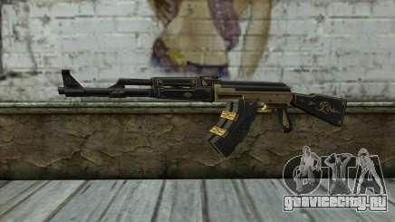 AK47 from PointBlank v1 для GTA San Andreas