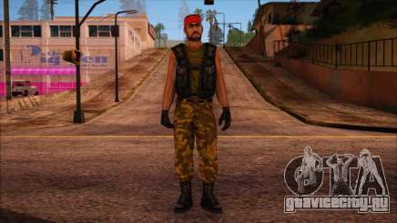 Guerilla from Counter Strike Condition Zero для GTA San Andreas