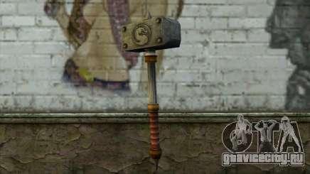 Shao Kahn Hammer From Mortal Kombat 9 для GTA San Andreas