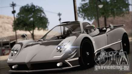 Pagani Zonda 760RS для GTA San Andreas