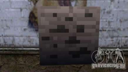 Блок (Minecraft) v3 для GTA San Andreas