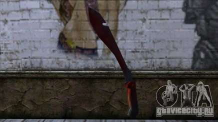 Bloody Machete from Far Cry для GTA San Andreas