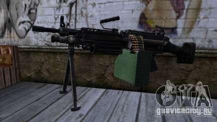 M249 v1 для GTA San Andreas