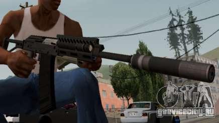 Heavy Shotgun GTA 5 (1.17 update) для GTA San Andreas