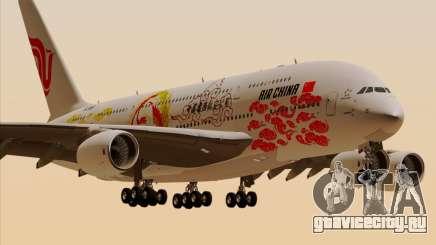 Airbus A380-800 Air China для GTA San Andreas