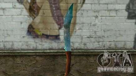 Алмазный нож для GTA San Andreas