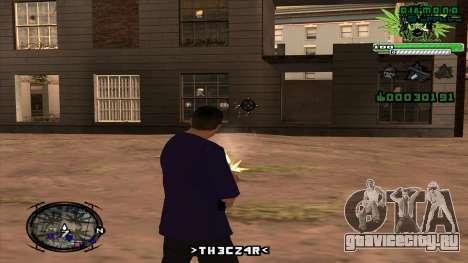 C-HUD для GTA San Andreas третий скриншот
