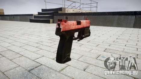 Пистолет HK USP 45 red для GTA 4 второй скриншот
