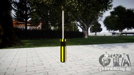 Отвёртка для GTA 4 второй скриншот