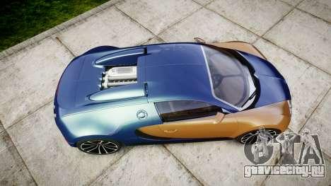 Bugatti Veyron 16.4 v2.0 для GTA 4 вид справа