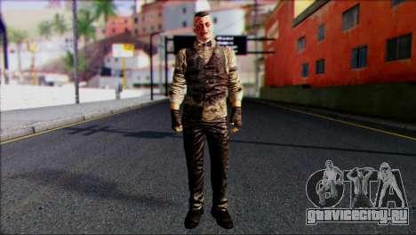 Outlast Skin 2 для GTA San Andreas