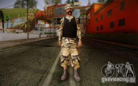 Ginos Ped 14 для GTA San Andreas