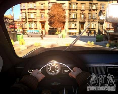 Москвич 407 для GTA 4 вид сзади