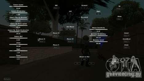 CumHunt - плагин для съемки видеороликов для GTA San Andreas