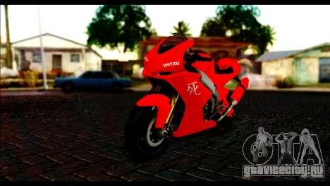 Shitzu Hackuchou from GTA 5 для GTA San Andreas