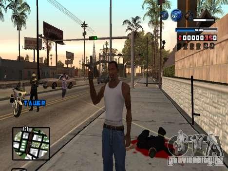 C-HUD Fantastik для GTA San Andreas второй скриншот