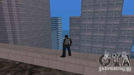 ColorMod v1.1 для GTA San Andreas четвёртый скриншот