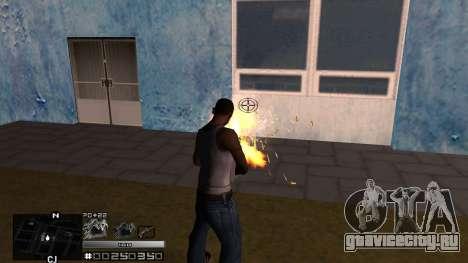 C-HUD Silver для GTA San Andreas третий скриншот