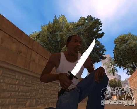 Clear weapon pack для GTA San Andreas