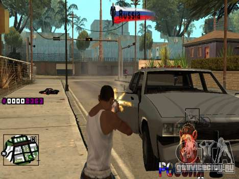C-HUD RussiA для GTA San Andreas третий скриншот